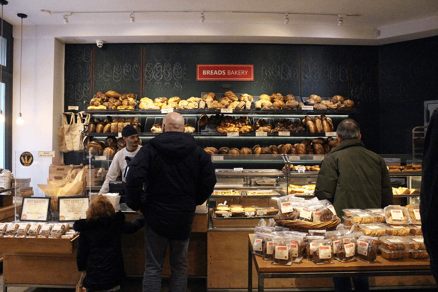 front of house at Gadi Peleg's flagship Breads Bakery (March 2020)